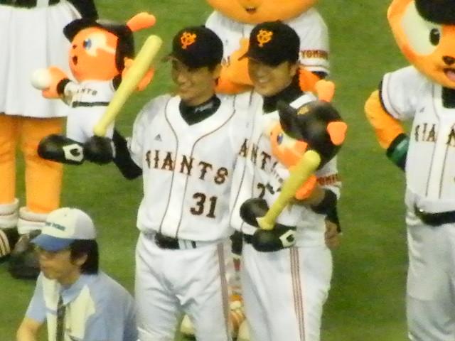 2010_0704_tigers_0061