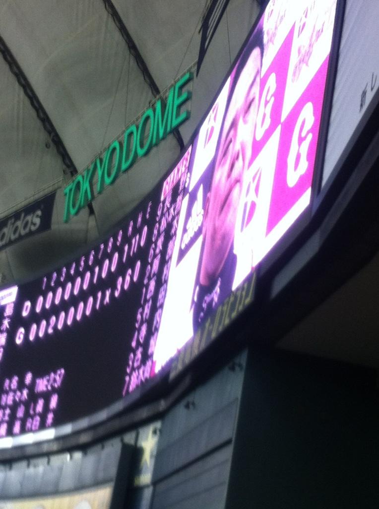 中日(東京)◯3-1 劣勢の中ようやく手にした星