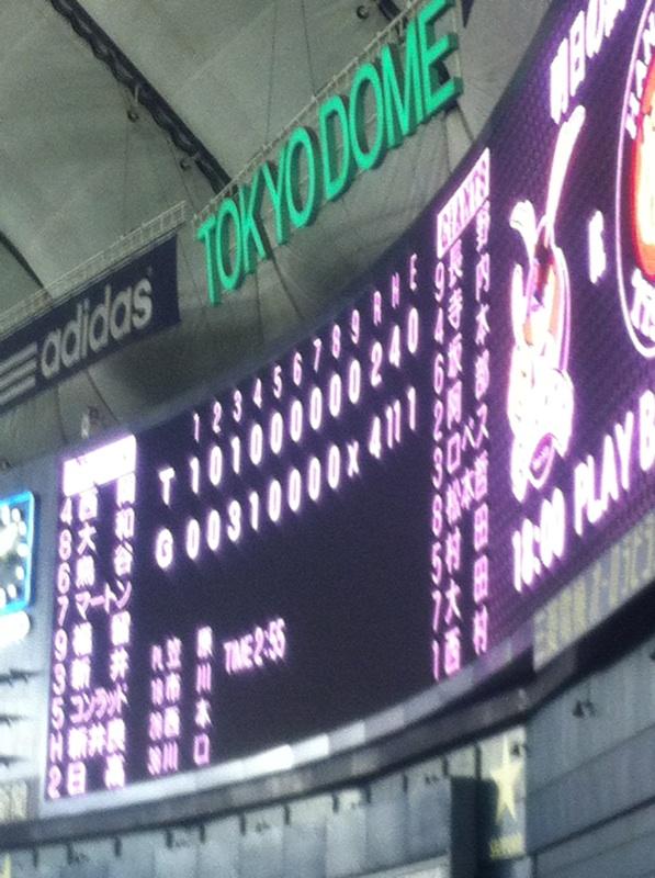 阪神(東京)○4-2 流れを変える一打