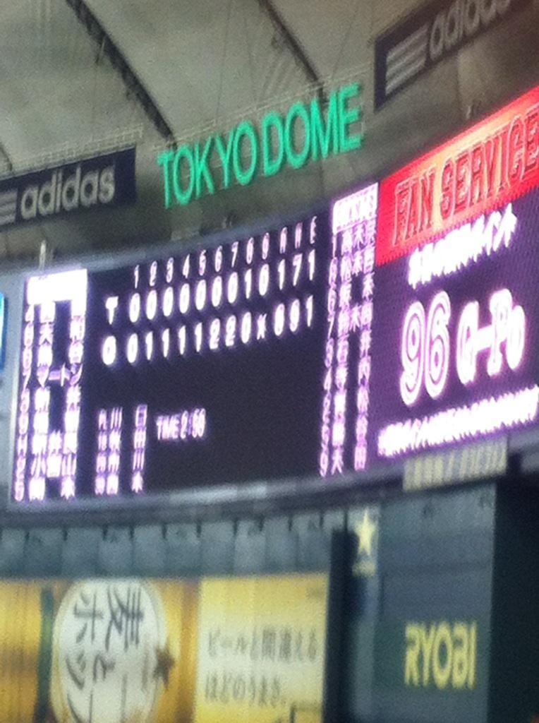 阪神(東京)○8-1 ドーム○○