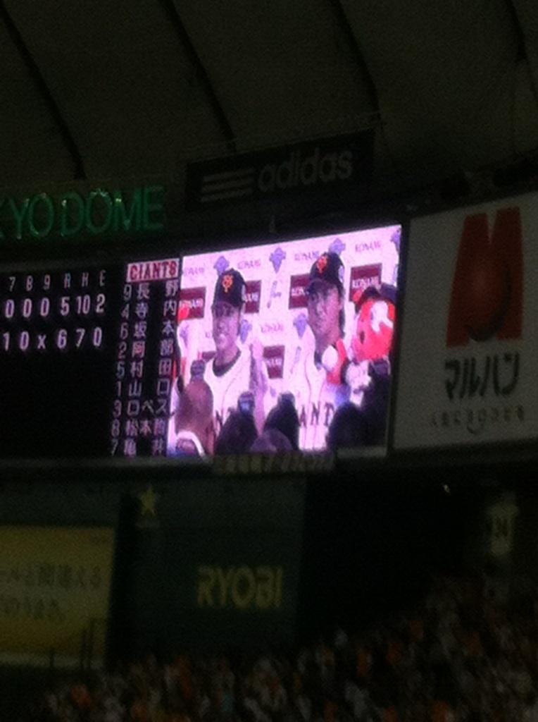 日本シリーズ2013楽天(東京)○6-5 どうにか残った