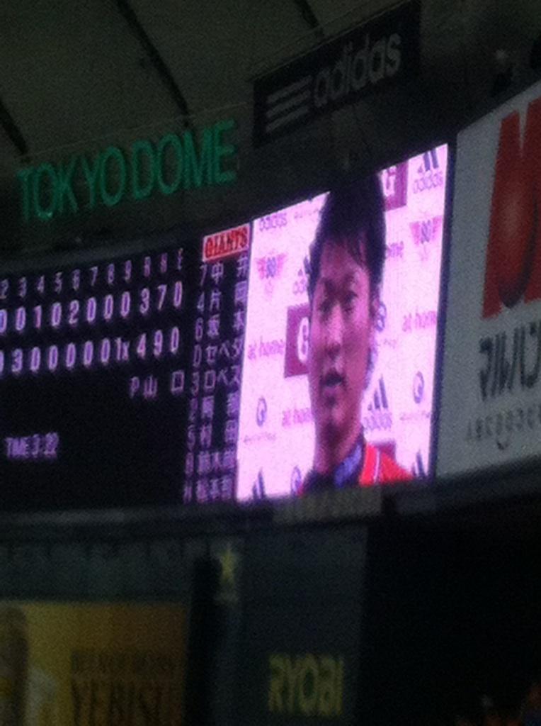 日本ハム(東京)○4×-3 喜びあり不満あり