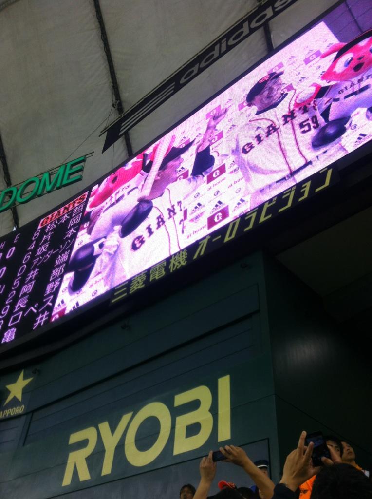 ロッテ(東京)○8-1 初回の結果で変わった試合