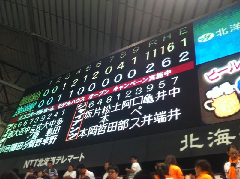日本ハム(札幌)○11-2 スゥィープ