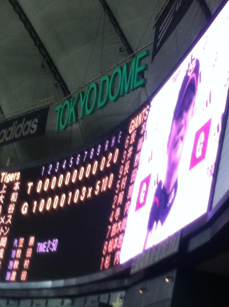 阪神(東京)○5-0 こういう試合を見たかったんだ