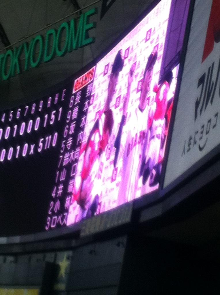 阪神(東京)○5-1 謎の早打ち
