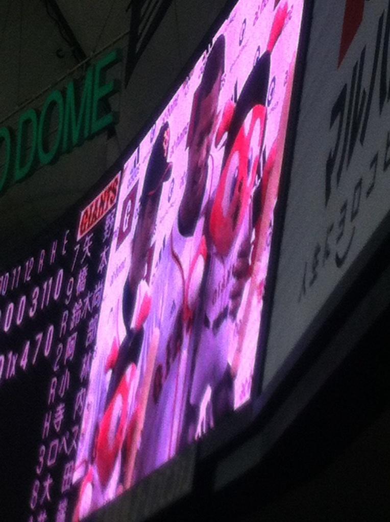 中日(東京)○4x-3 読売ジャイアンツの正直しんどい
