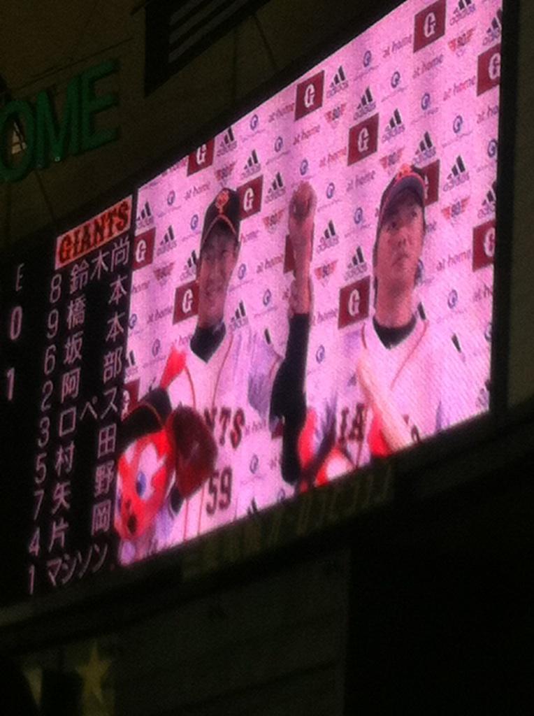 DeNA(東京)○2-0 粘り勝ち