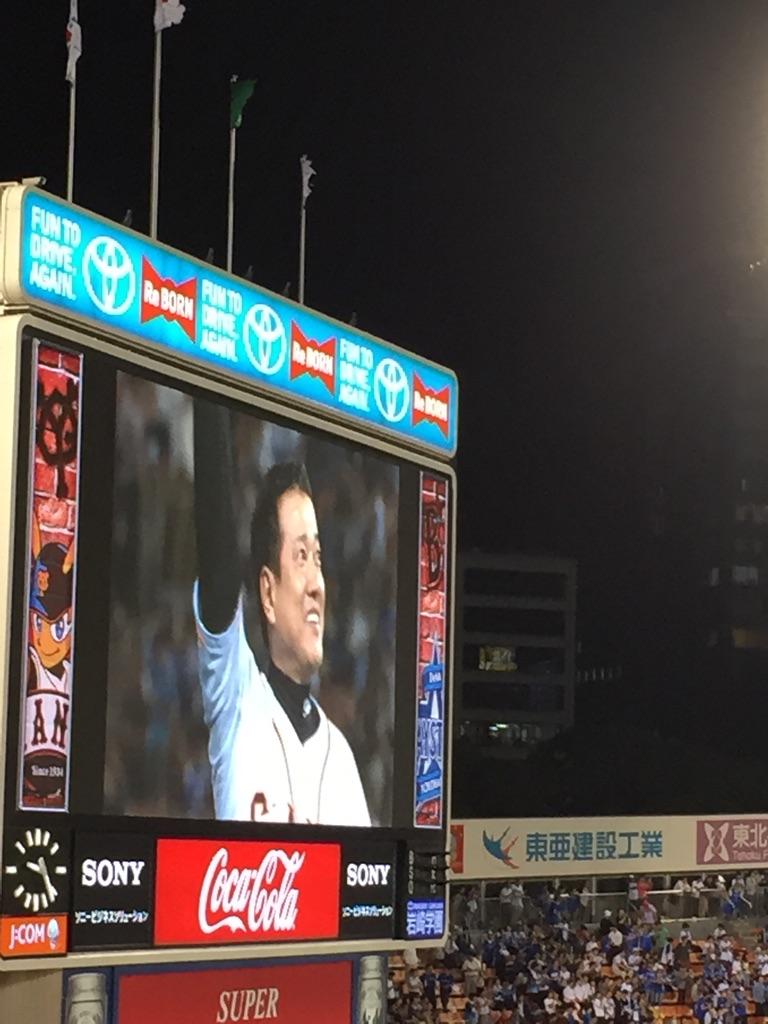 DeNA(横浜)○6-3 全員で勝ち取った三連覇