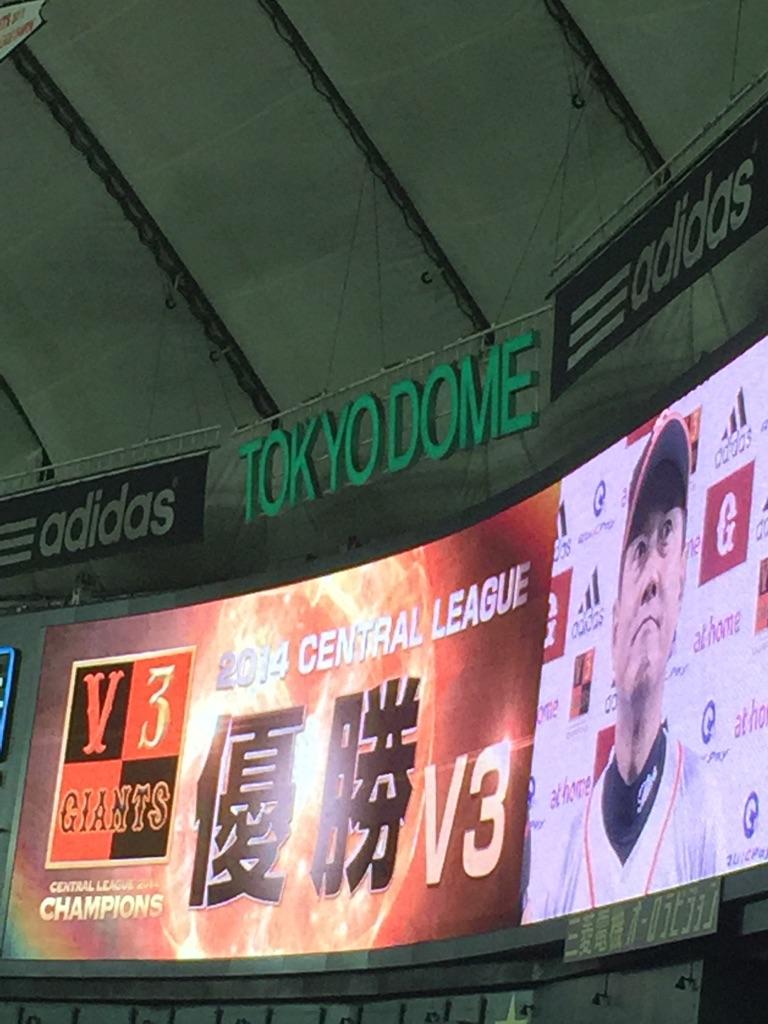 DeNA(横浜)●3-6 ま、自分が悪いわ