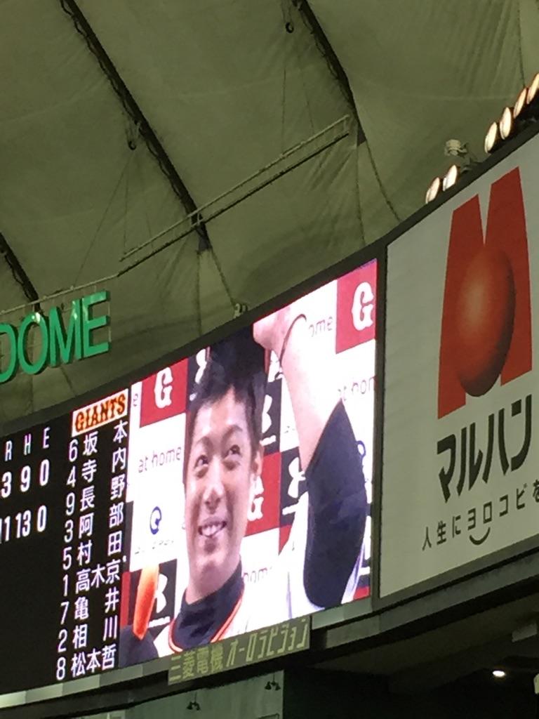 DeNA(東京)◯11-3 実力と幸運で大量得点