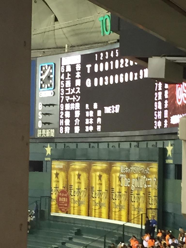 阪神(東京)◯9-5 悪くない展開