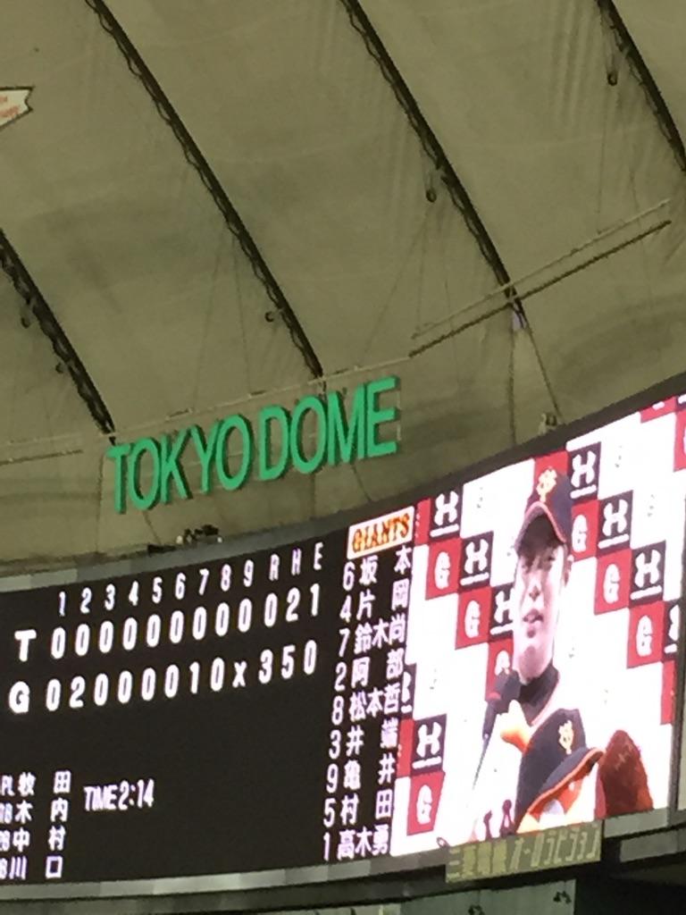阪神(東京)◯3-0 堂々たる完封劇