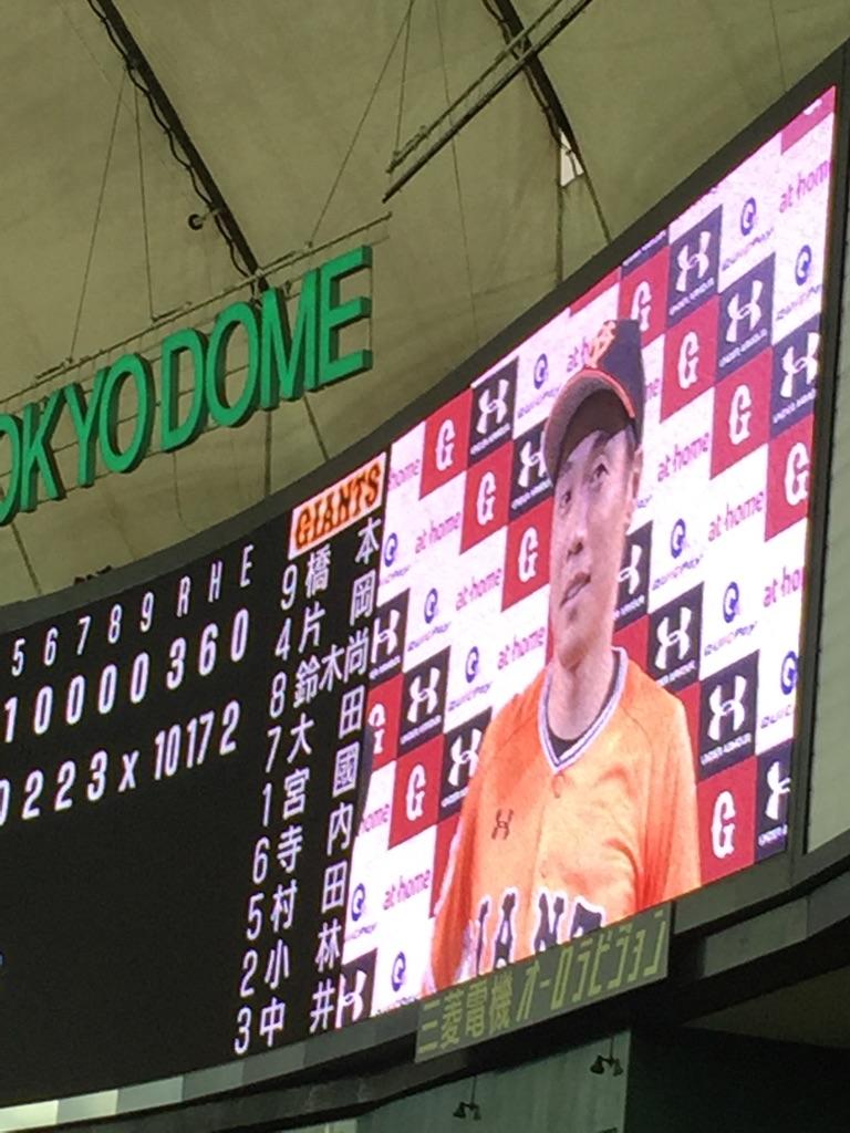 阪神(東京)◯10-3 ディフェンスって大切