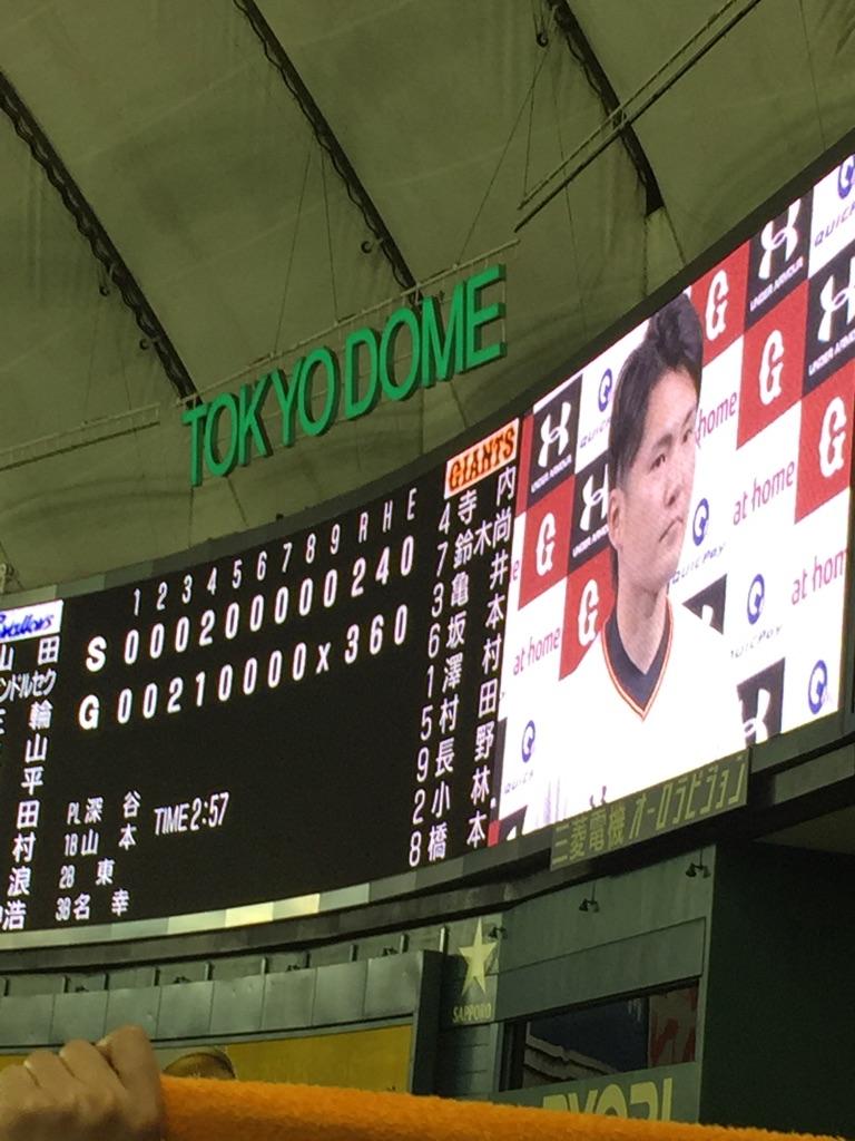 ヤクルト(東京)◯3-2 選球眼