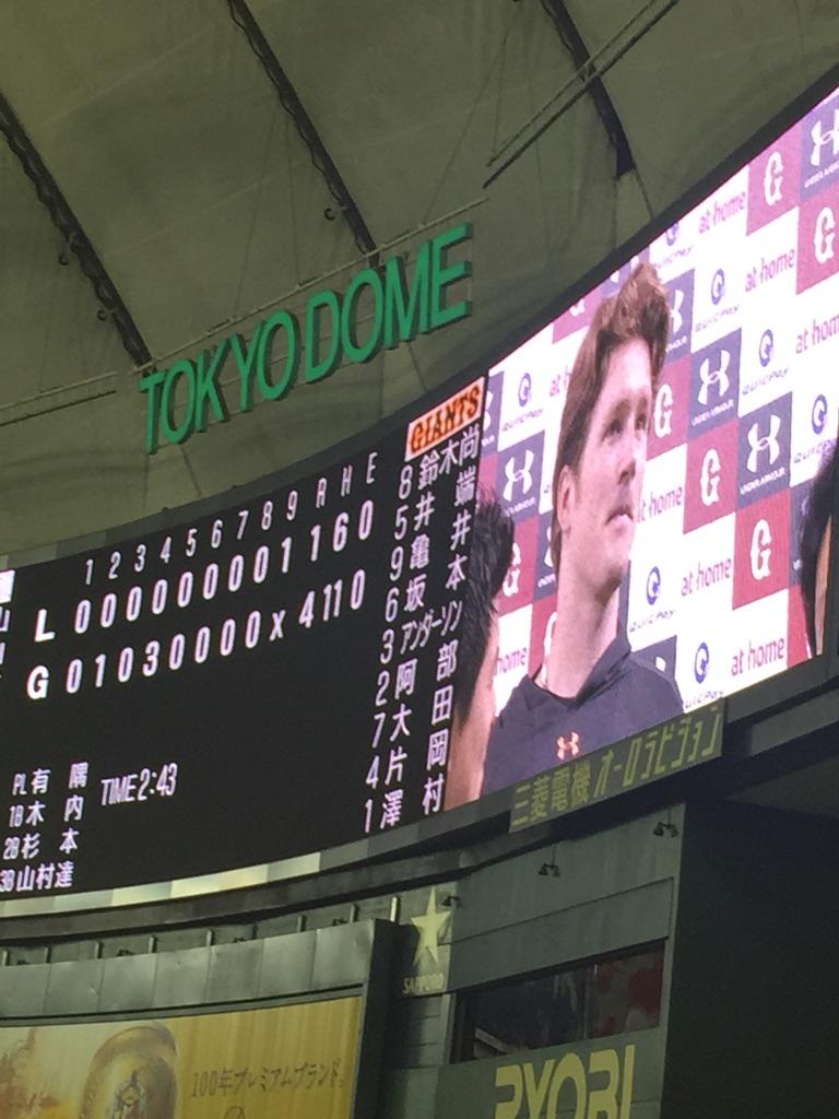 西武(東京)◯4-1 夢ではなく現実