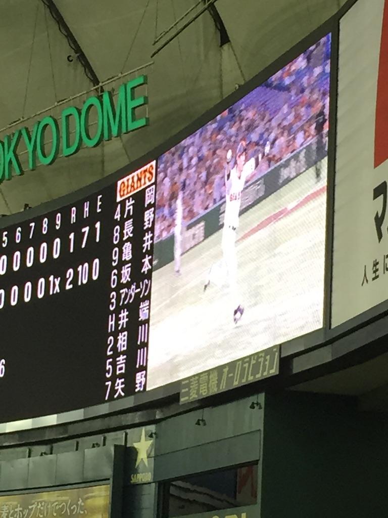 オリックス(東京)◯2×-1 長打は大事