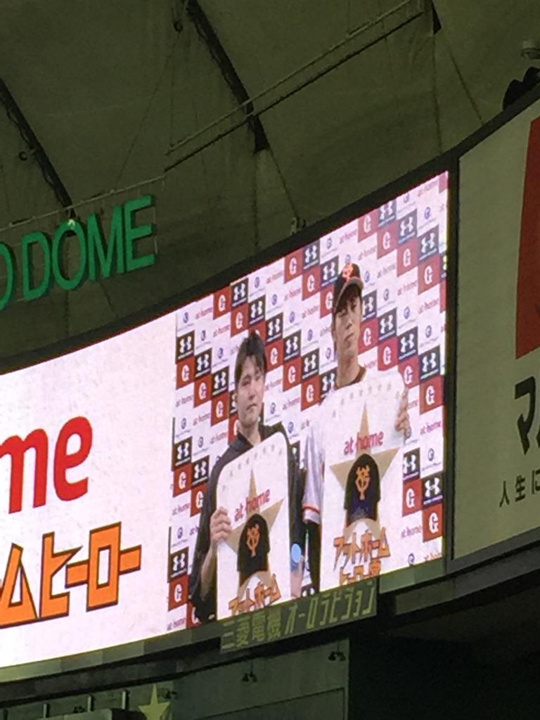 ヤクルト(東京)◯7-4 勝ち取る投手