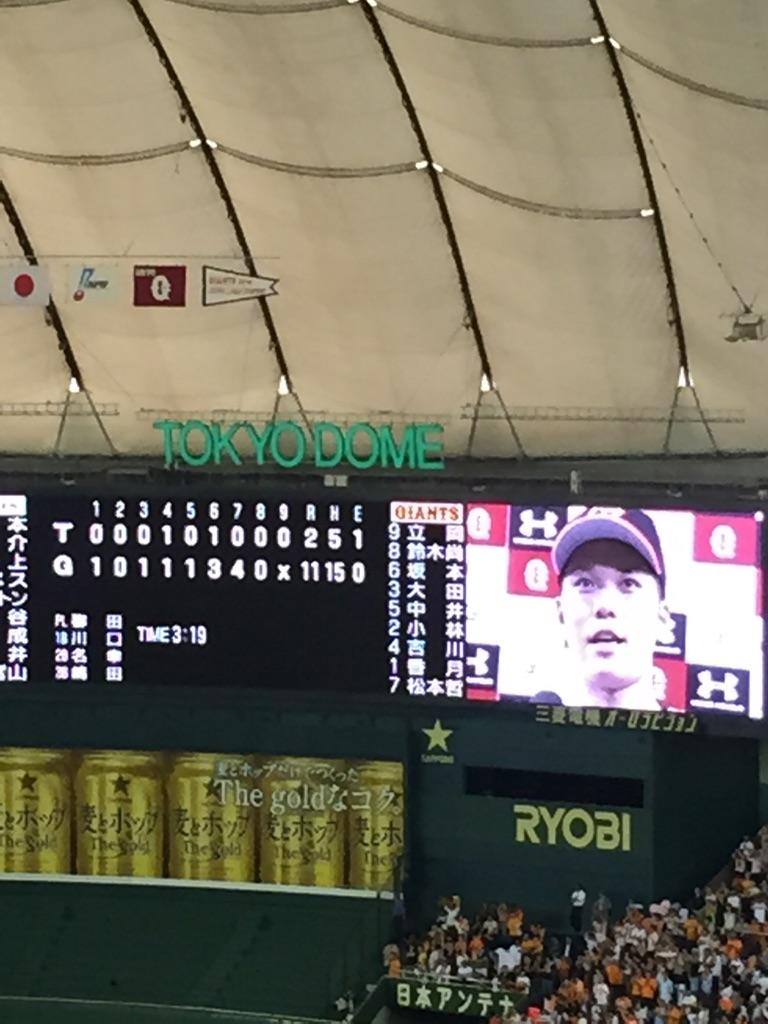 阪神(東京)◯11-2 完勝