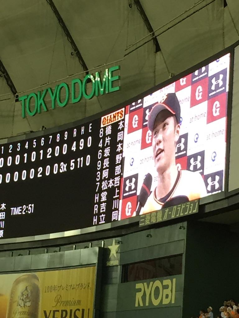 中日(東京)◯5×-4 四球で高まった気運
