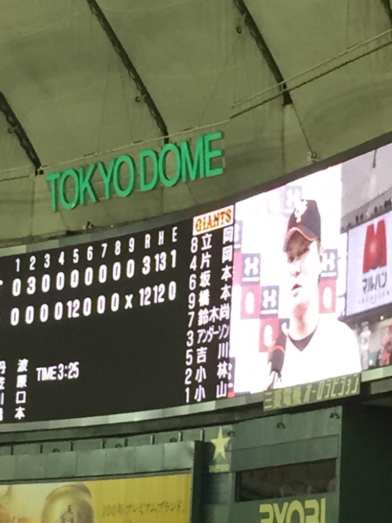 阪神(東京)◯12-3 相手を呑んだ五回裏