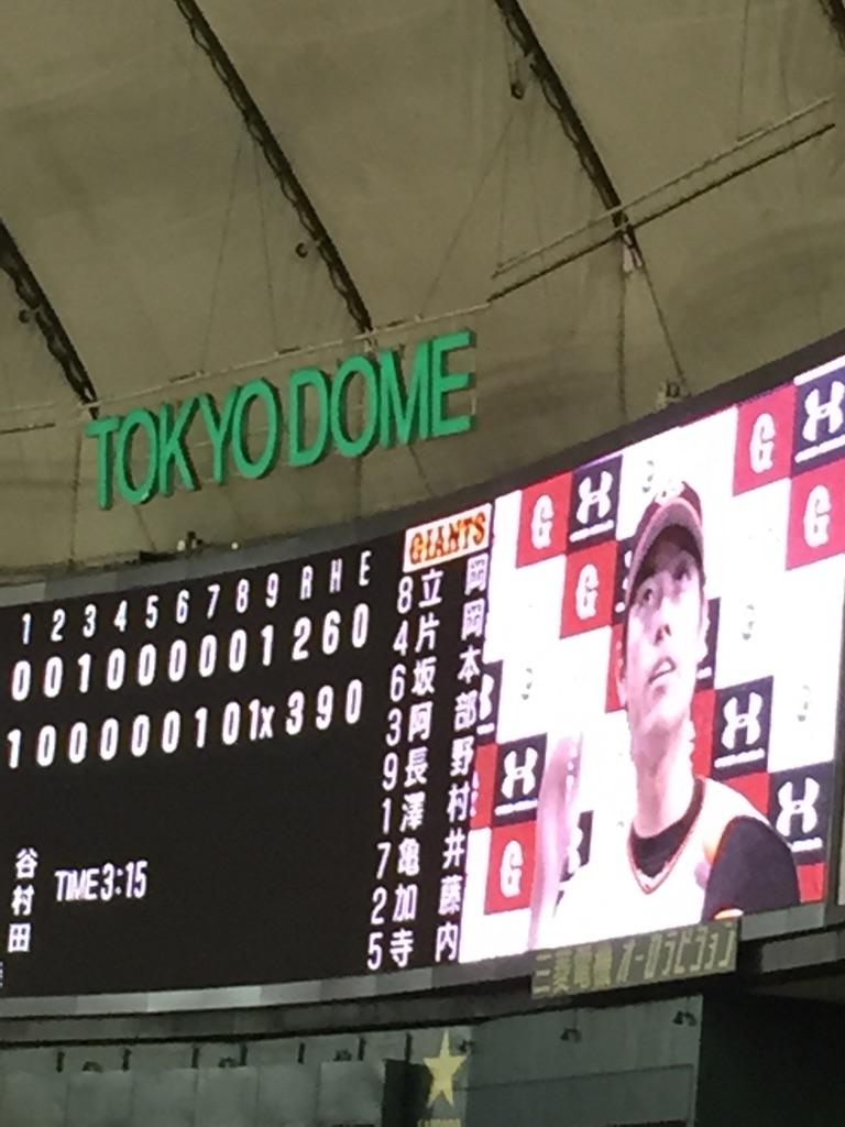 阪神(東京)◯3×-2 皆で最後まで