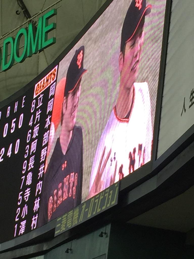 広島(東京)◯2-0 今年働いた選手で勝利