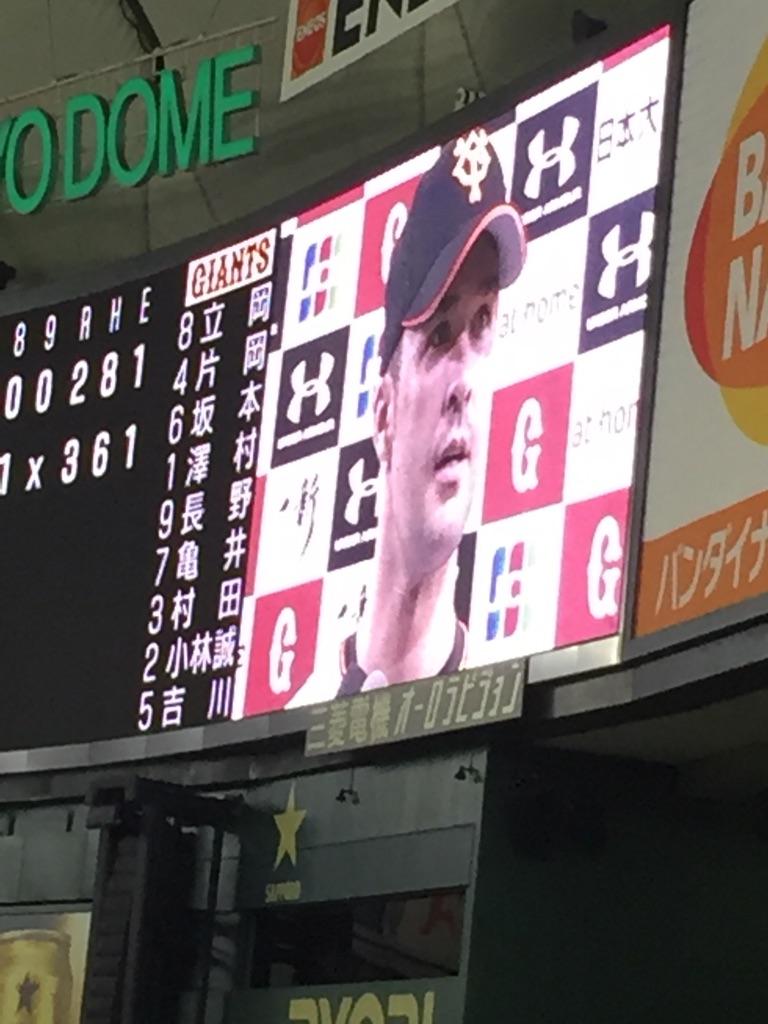 広島(東京)◯3-2 選球からの勝利