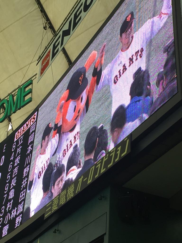広島(東京)◯4-2 投打の軸