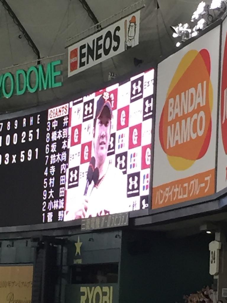 DeNA(東京)○5-2 魅せる選手達