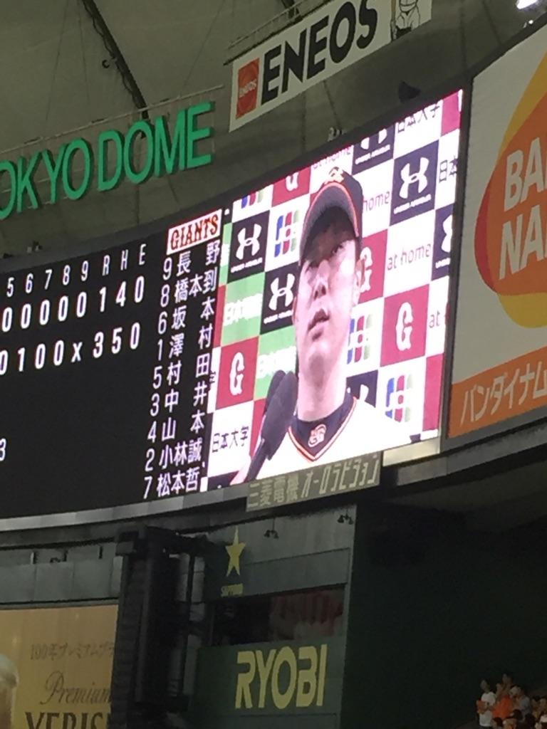 ヤクルト(東京)○3-1 貢献