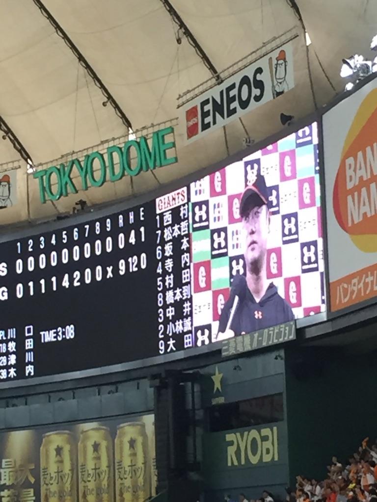 ヤクルト(東京)○9-0 順当に来てさて明日は