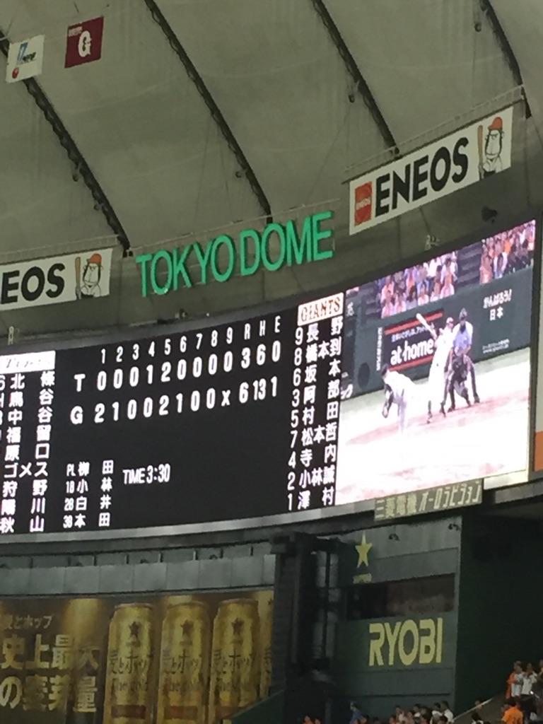 阪神(東京)○6-3 ただ勝つのみ