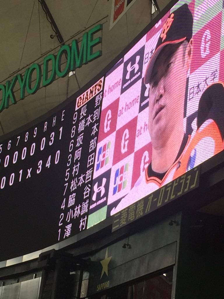 阪神(東京)○3-0 一緒に闘いましょう