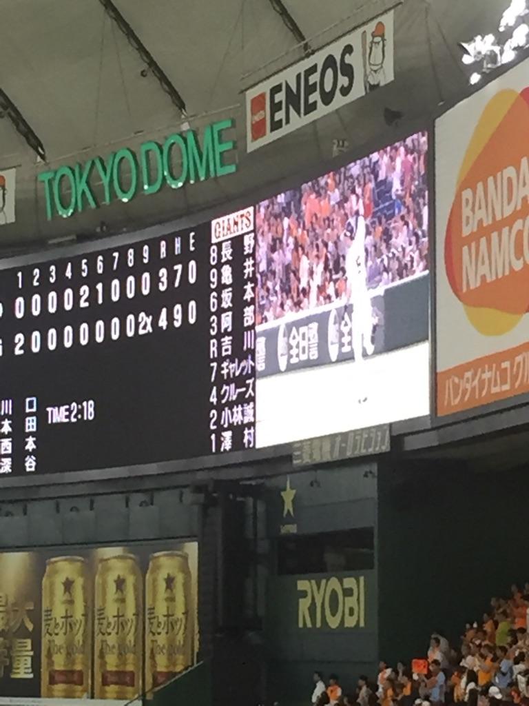 中日(東京)○4x-3 落胆と喜び