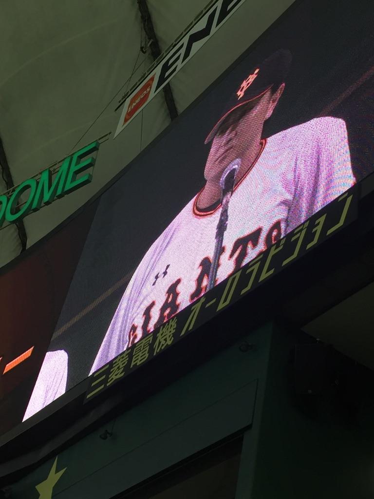 広島(東京)●3-5 今年らしいホーム最終戦