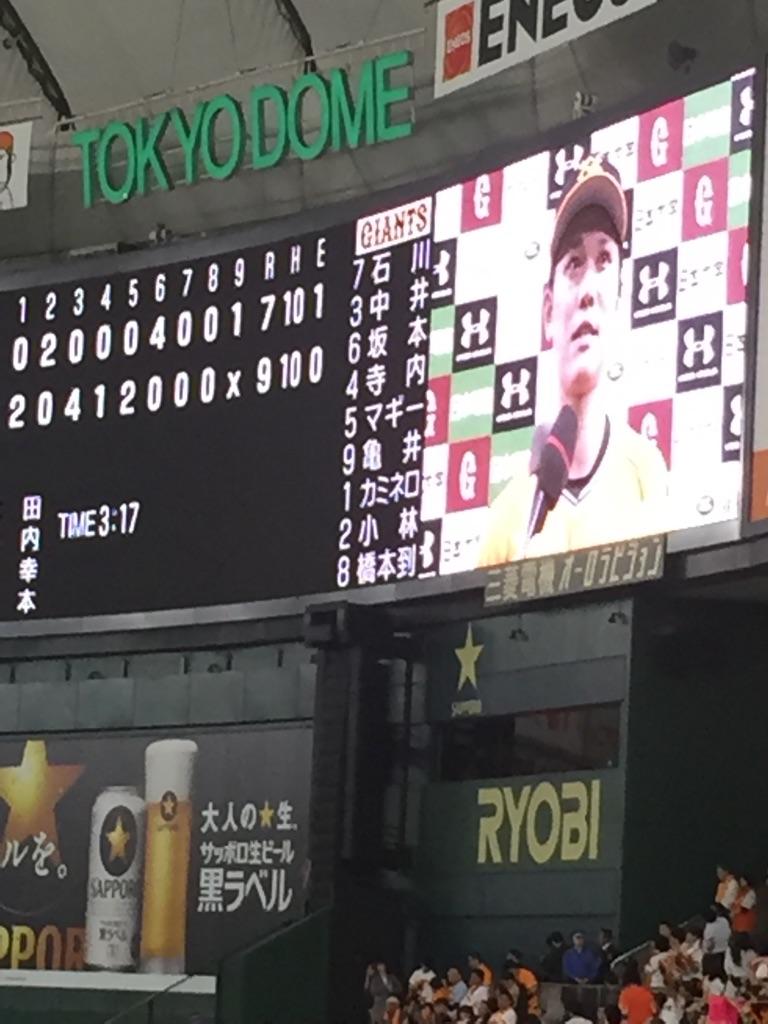 阪神(東京)◯9-7 収穫のある連勝止め