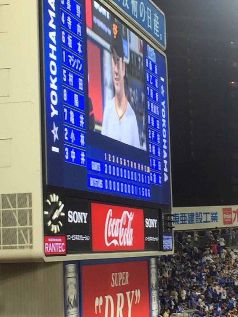 DeNA(横浜)◯3-1 疑問はあれど問題は
