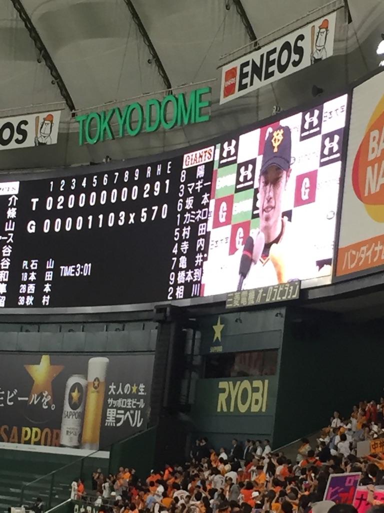 阪神(東京)◯5-2 ベテランで勝ち越し