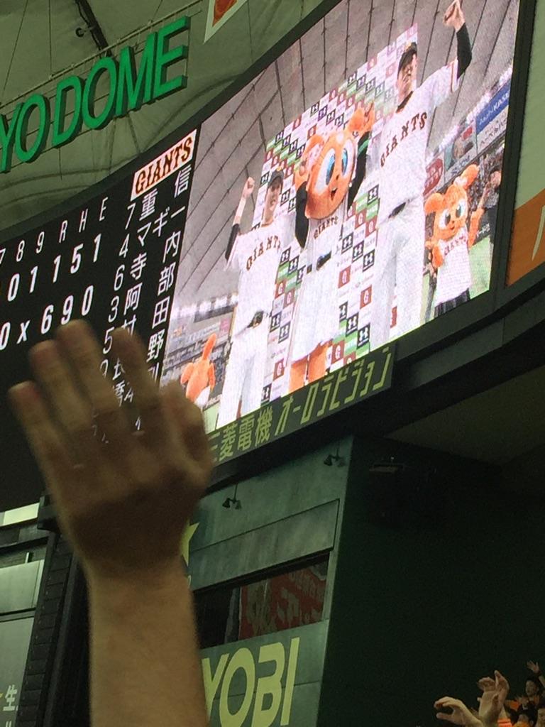 DeNA(東京)◯6-1 メンタルのスポーツ