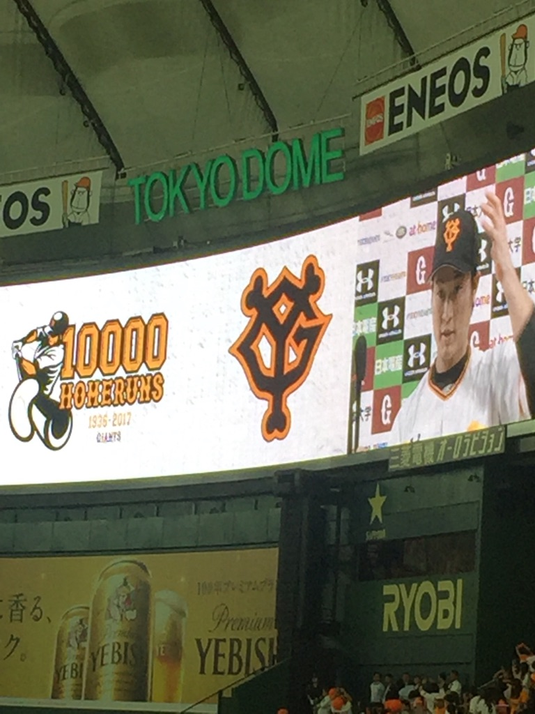 ヤクルト(東京)◯3-0 10,000号