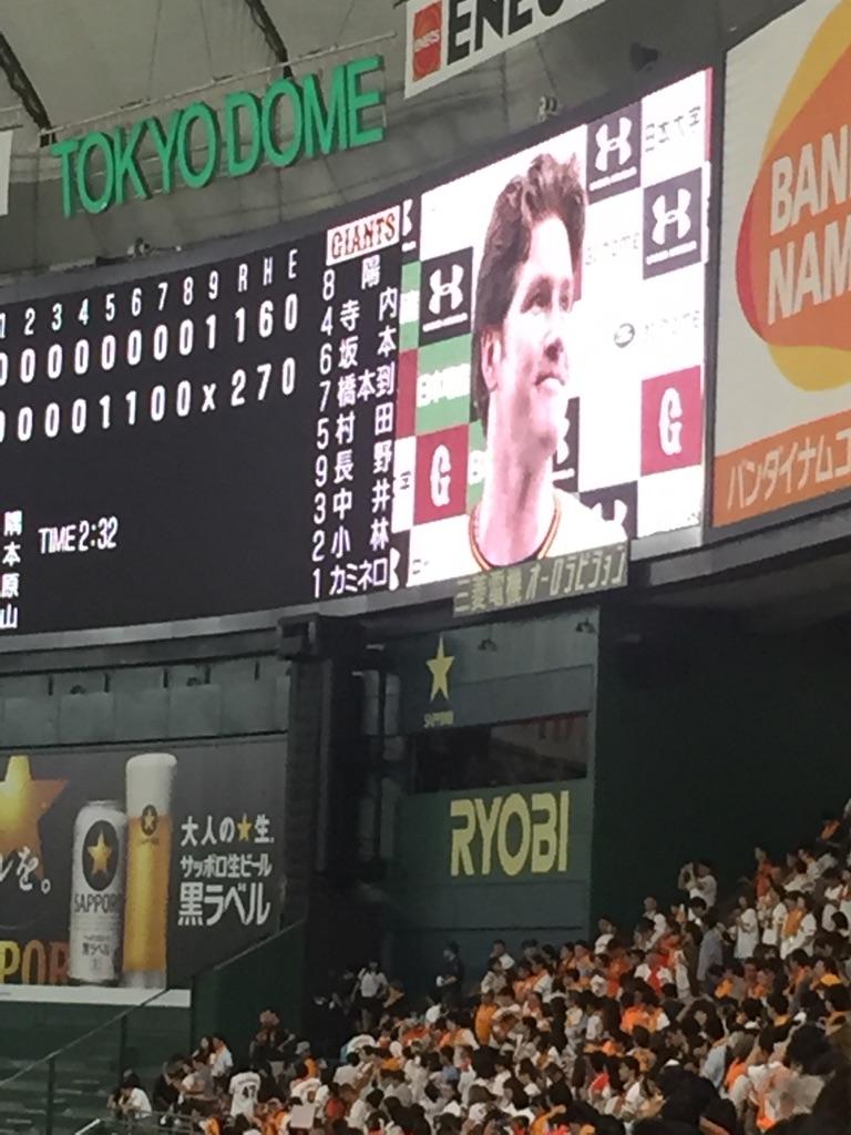 中日(東京)◯2-1 nice guy
