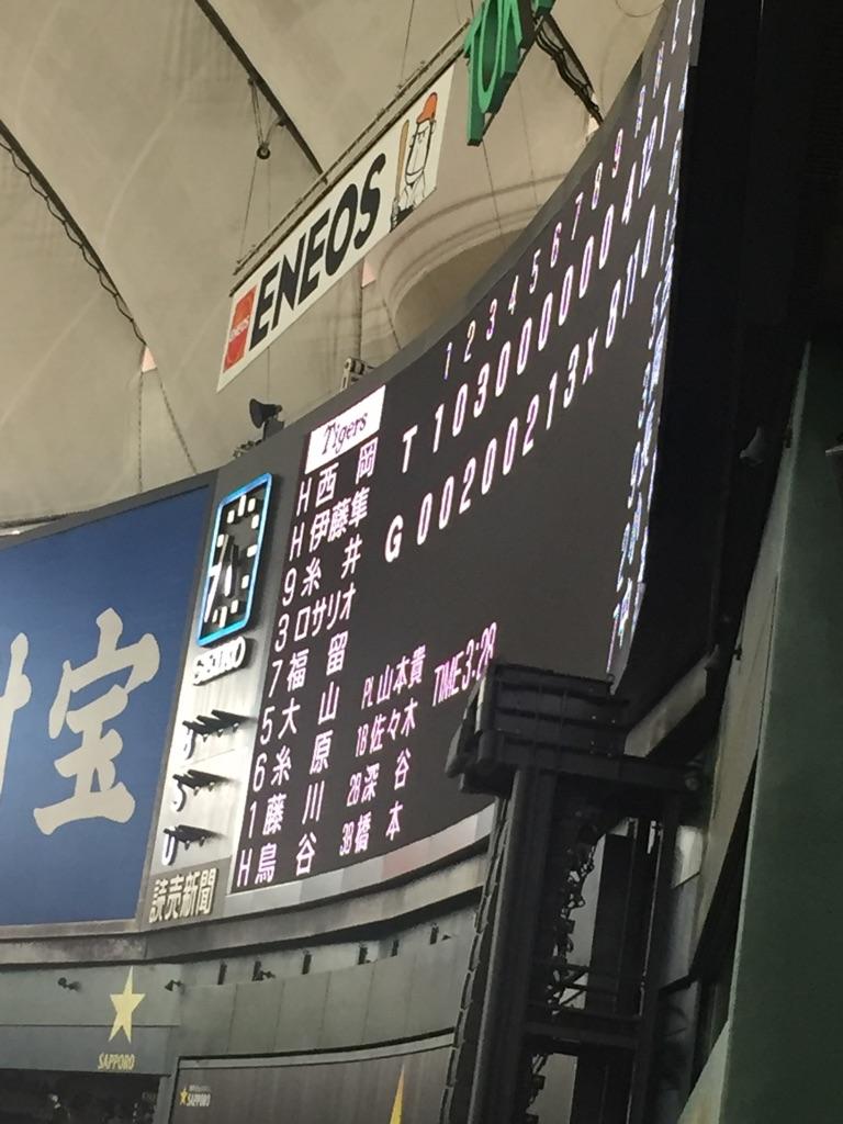 阪神(東京)◯8-4 痺れる瞬間 これがプロ野球