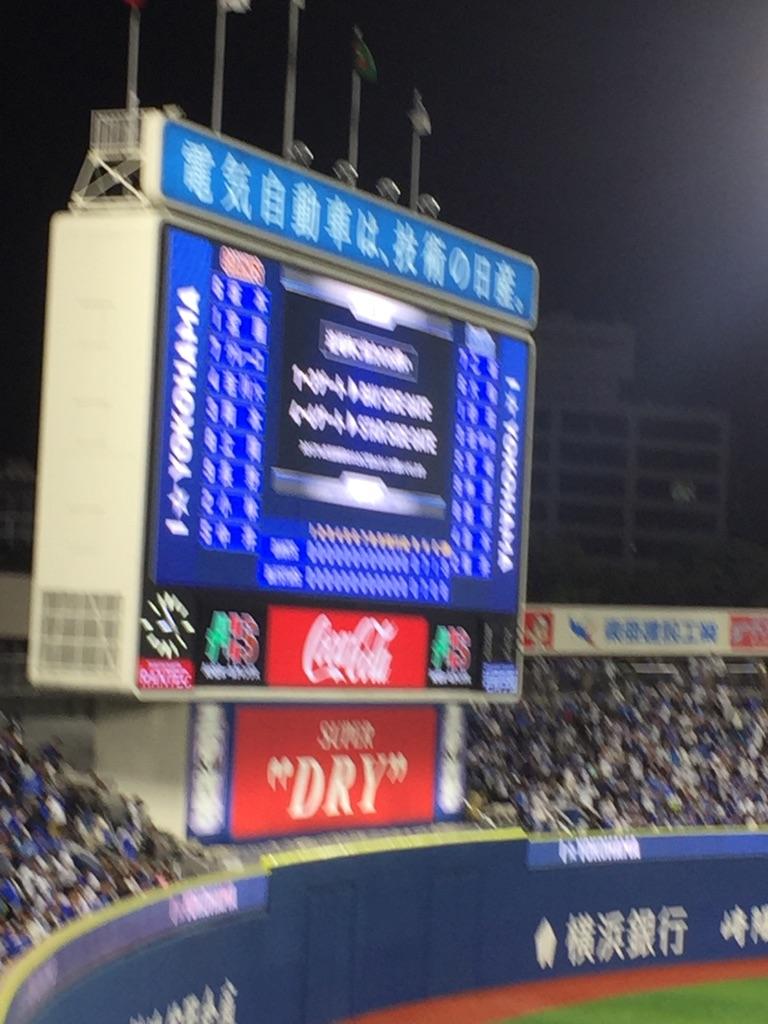 DeNA(横浜)◻︎0-0 投手陣の頑張りを褒めましょう