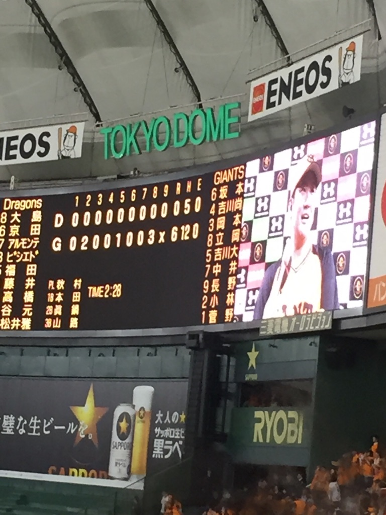中日(東京)◯6-0 最多動員試合に相応しい完封勝利