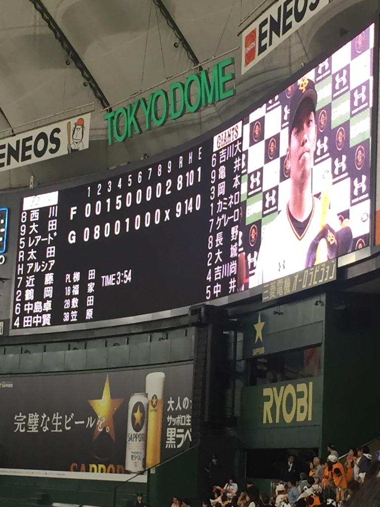 日本ハム(東京)◯9-8 勝利をその手に