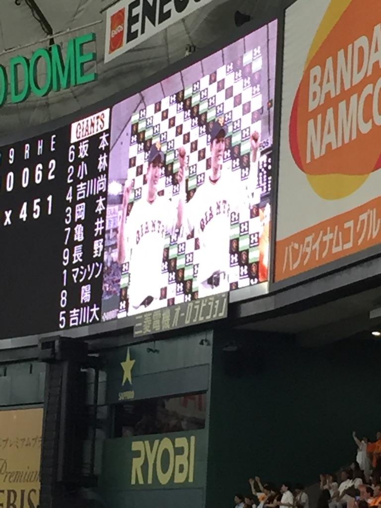 広島(東京)◯4-0 牽引する選手たち