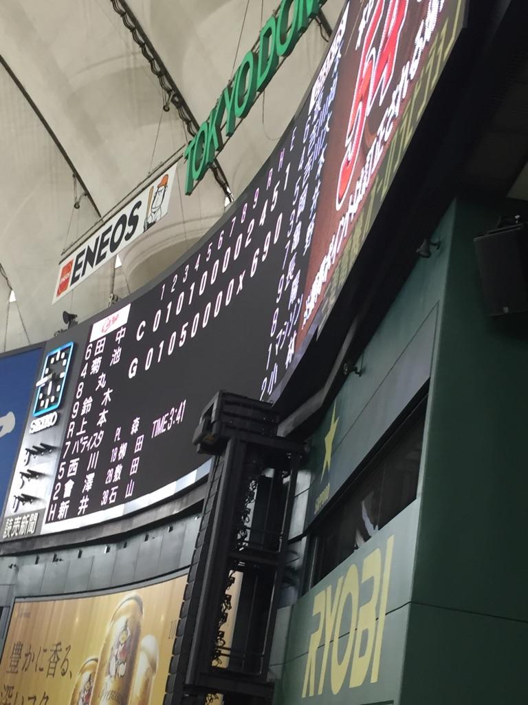 広島(東京)◯6-4 これからの選手たち