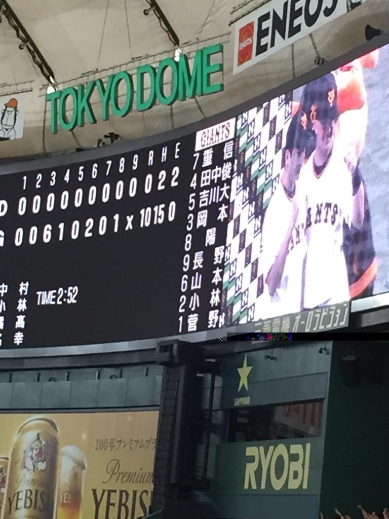中日(東京)◯10-0 3回で流れを変えた