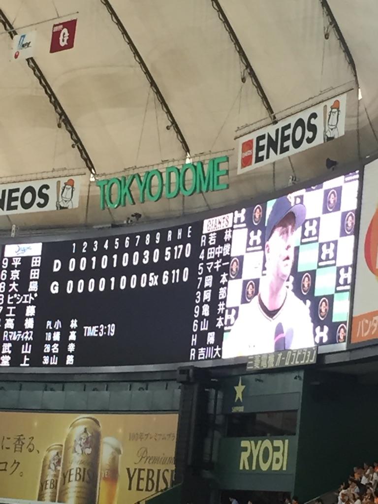中日(東京)◯6x-5 江藤・二岡連弾以来の…